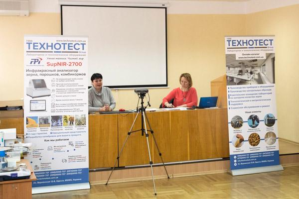 На фото: Зліва - Завідуюча референсной лабораторією BASTICO (Дашкевич Оксана).Праворуч - діректор УКРАГРОТЕСТ (Бойко Світлана).