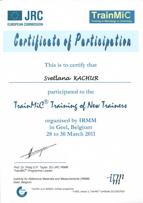 Сертификат лицензированного спикера TrainMic, Качур Светлана Алексеевна